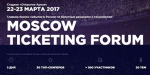 БК «Химки» на Moscow Ticketing Forum - БК Химки