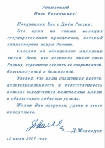 IMG_2965.PNG - МГИК